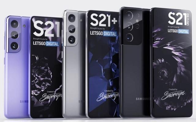 S21 / S21+ / S21 Ultra