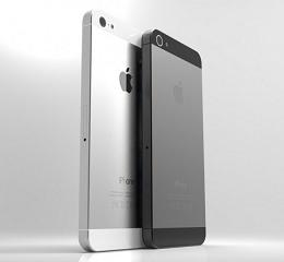 IPhone 5/S