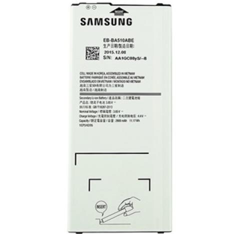Batterie Samsung Galaxy A5  (A510) 2016
