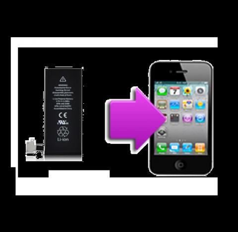 Changement batterie iphone 4S
