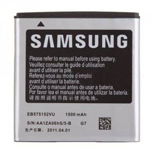 Batterie Galaxy Ace 2 - I8160