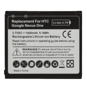 Batterie originale HTC Desire - G7