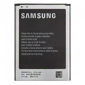 Batterie SAMSUNG Galaxy Note 3 - N9005