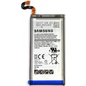 Batterie Samsung Galaxy S8