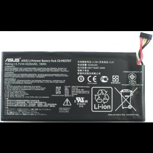 Batterie Nexus 7