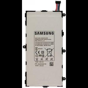 Batterie Samsung Galaxy Tab 3 - P5200