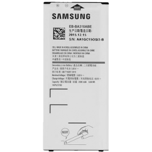 Batterie Samsung Galaxy A3 (2016)