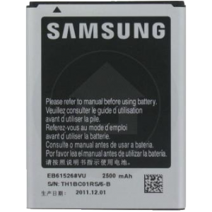 Batterie Samsung Galaxy Note 1 originale
