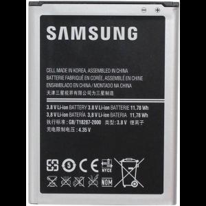Batterie Samsung Galaxy Note 2 originale