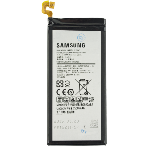 Batterie Samsung Galaxy S6