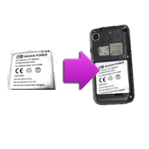Changement batterie compatible SAMSUNG Galaxy S - i9000