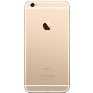 Chassis coque arrière iPhone 6S / 6S Plus avec logo
