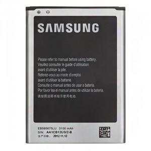 Changement batterie SAMSUNG Note 3 - N9005