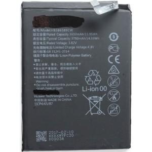 Remplacement Batterie pour Huawei P10 Plus