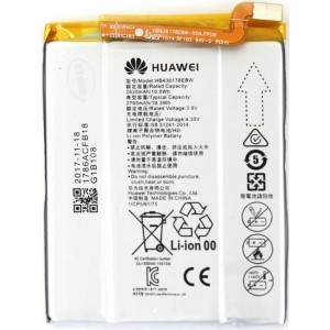 Remplacement de Batterie Huawey Mate S