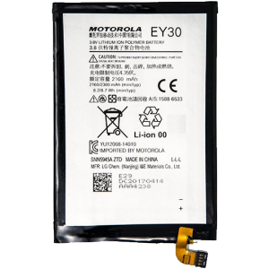 Changement batterie Motorola X Gen 2 (XT 1092)
