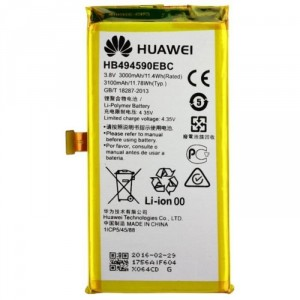 Remplacement batterie Huawei Honor 7