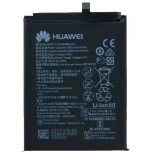 Remplacement Batterie Huawei Mate 10 Pro