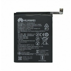 Remplacement Batterie pour Huawei P10