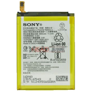 Remplacement batterie Sony Xperia XZ
