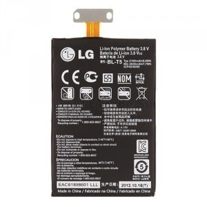 Changement batterie LG Optimus G ( E975)
