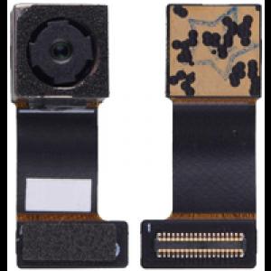 Remplacement caméra avant Xperia C5 Ultra
