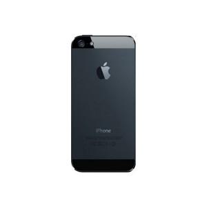 Changement coque complète  arrière iphone 5S